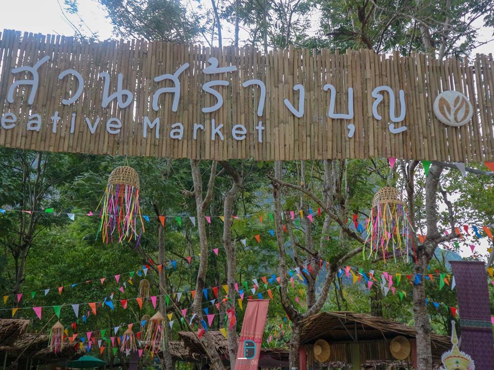 ตลาดสวนสร้างบุญ ตลาดน่ารักๆกลางหุบเขา จุดเช็คอินใหม่ล่าสุด at ลานสกา นครศรีดีย์