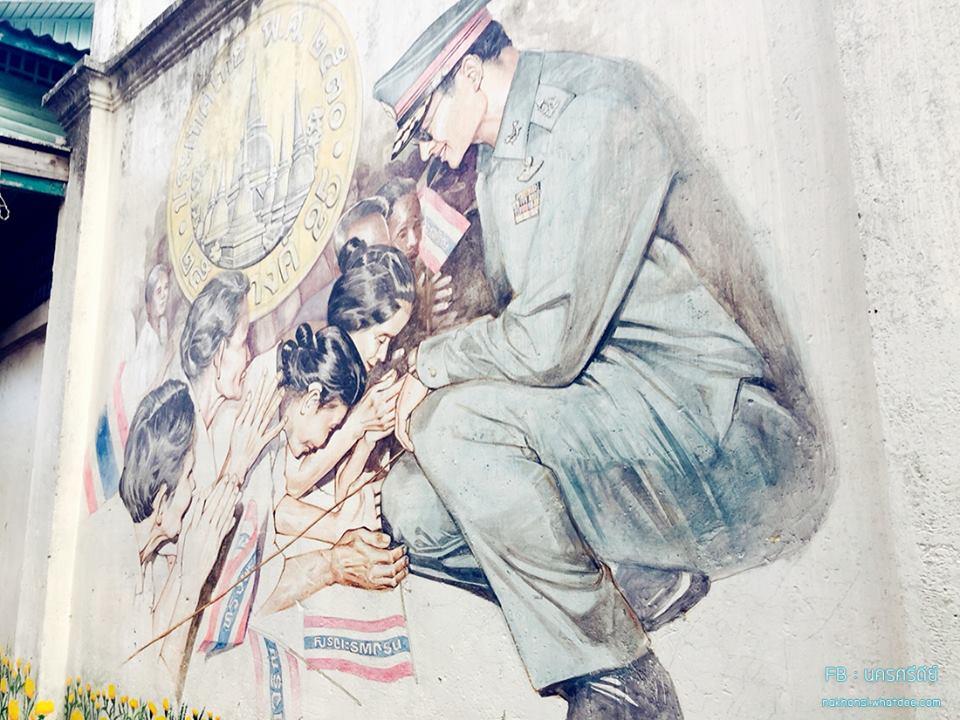 งานศิลปะใจกลางเมืองนคร ภาพวาดถวายพ่อหลวงรัชกาลที่9 Steert Art ครบทุกสถานที่ นครศรีดีย์