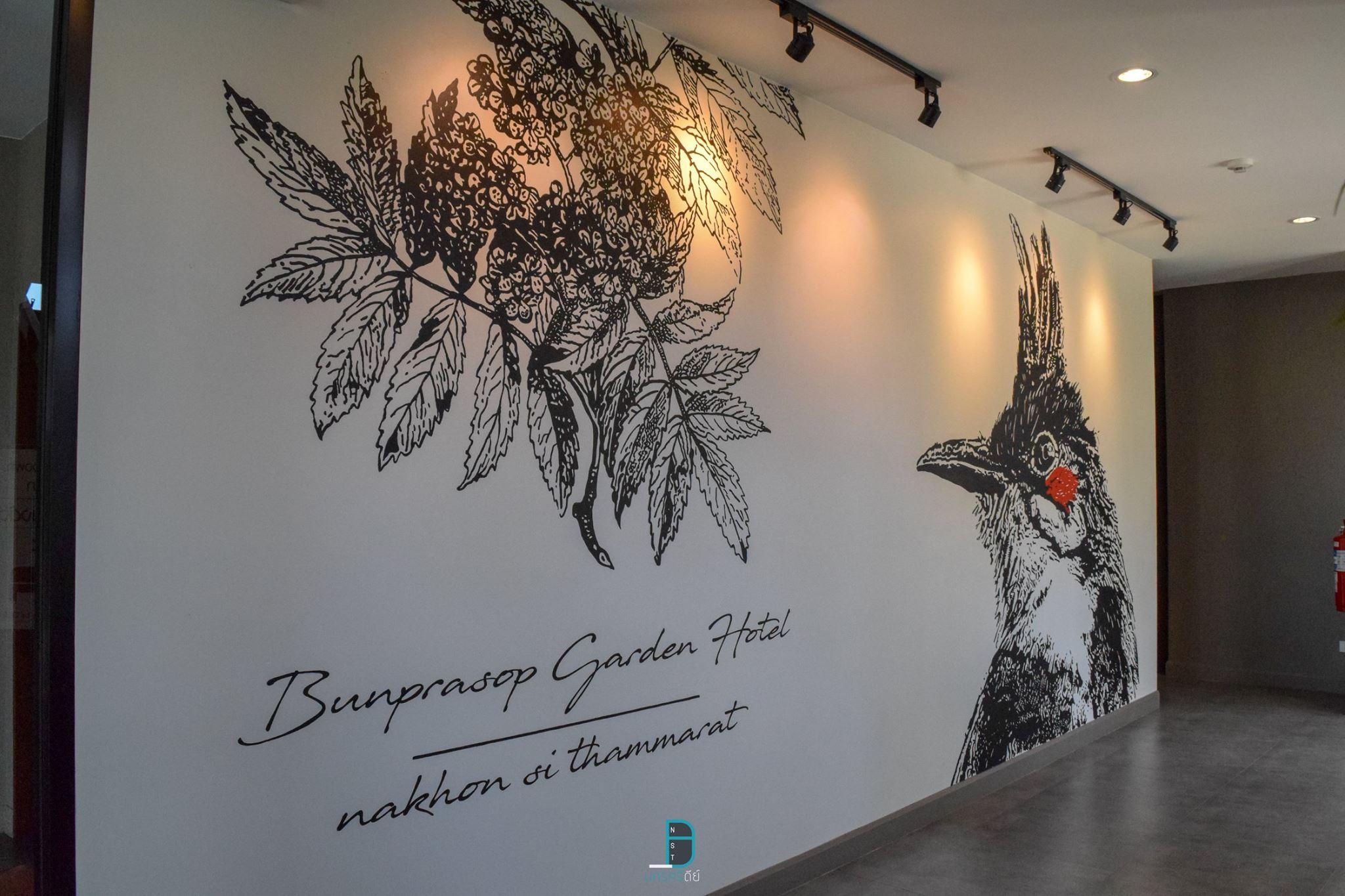 โรงแรมบุญประสพ Bunprasop Garden Hotel ที่พักสวยใหม่ ใจกลางเมืองนคร พร้อมคาเฟ่น่ารักๆนั่งชิวๆ นครศรีดีย์