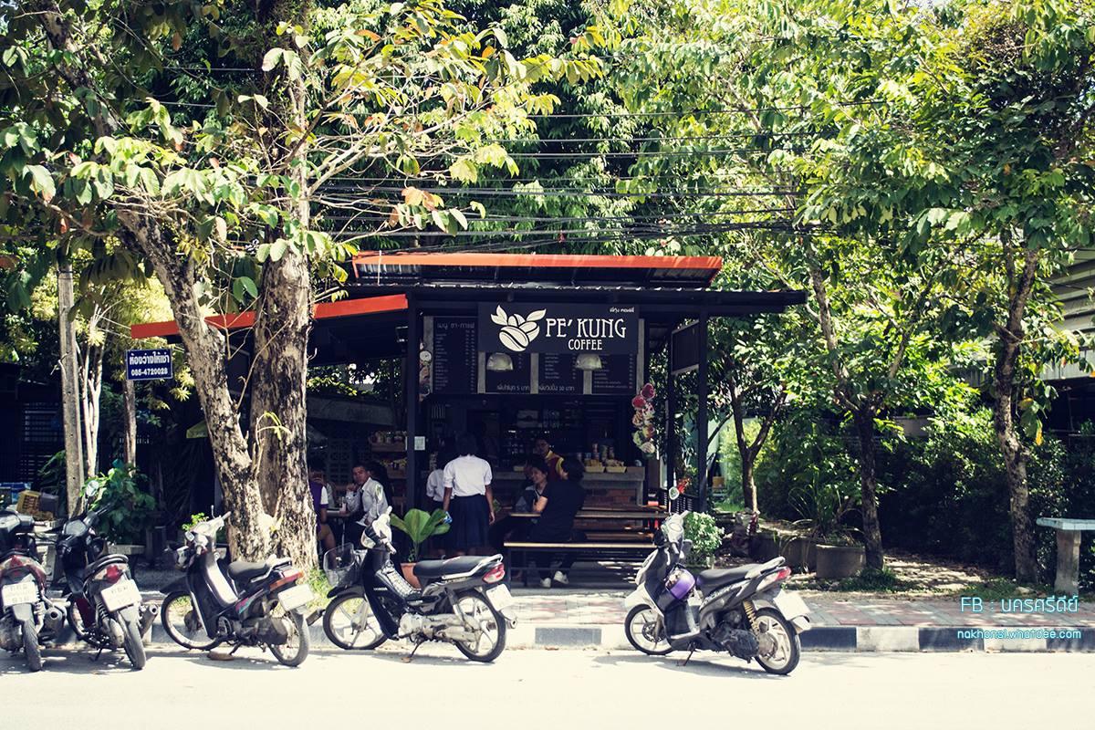 ร้านชาพี่กุ้ง PEE-KUNG COFFEE คอชาเย็น สาวกชาเย็น น้ำปั่น ต้องมาลอง นครศรีดีย์