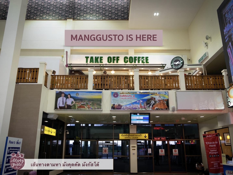 มังคุดคัด นครศรีธรรมราช Manggusto มังกัสโต้ ของดีเมืองคอน ที่ต้องห้ามพลาด นครศรีดีย์
