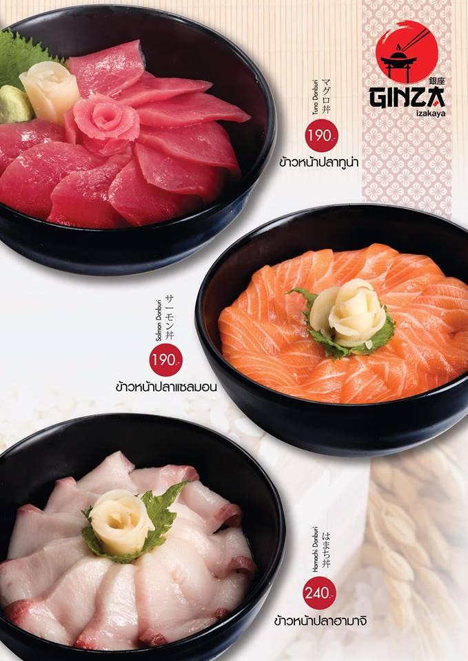 ร้านอาหารญี่ปุ่น,นครศรี,อาหารญี่ปุ่น,ซูชิ,แซลมอน,อร่อย,เด็ด,ของกิน,อำเภอเมือง