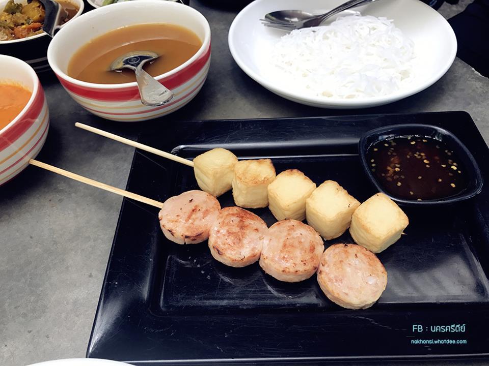 ร้านขนมจีนสวนพฤกษานคร นั่งกินขนมจีนสบายๆกลางสวน ได้บรรยากาศของธรรมชาติ นครศรีดีย์