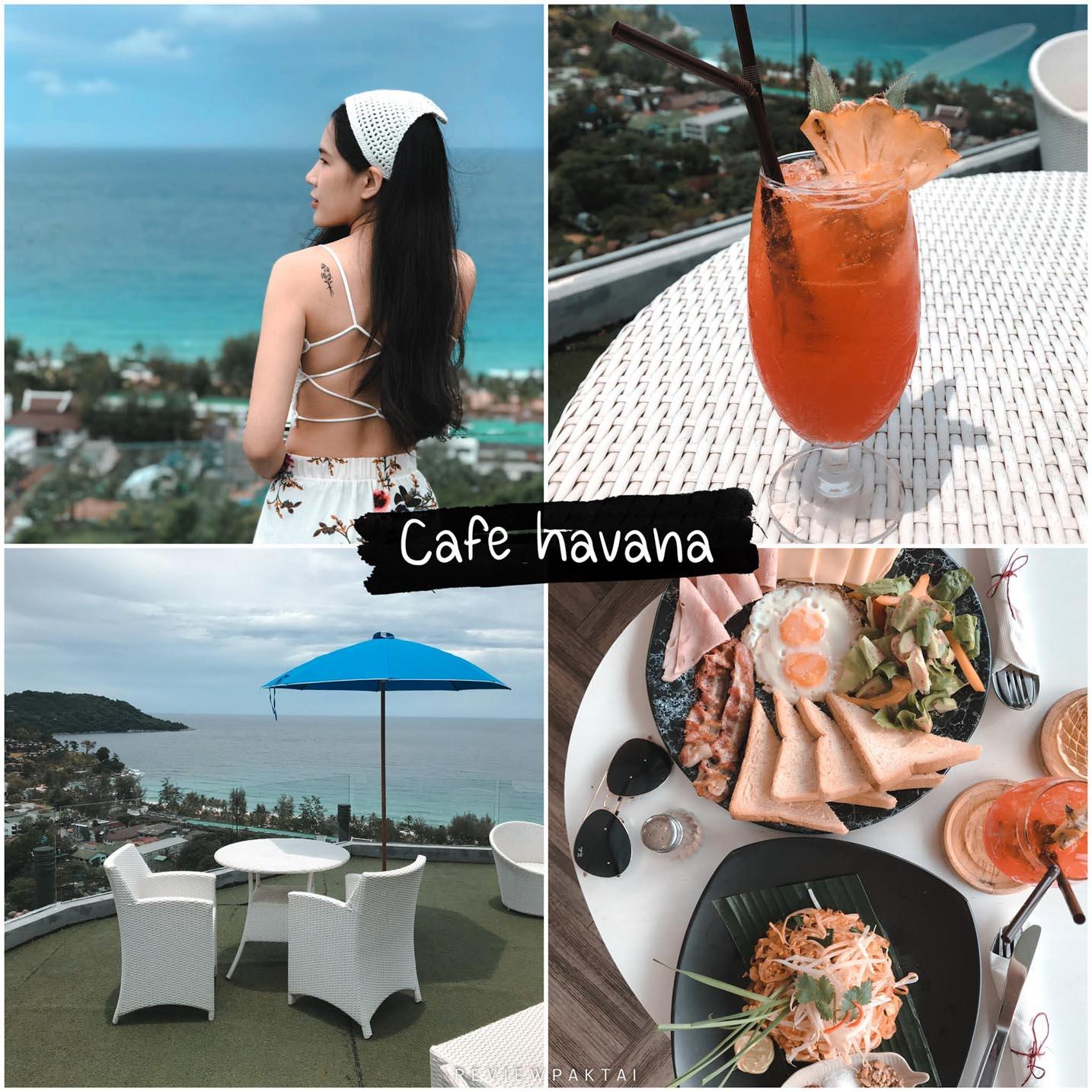 ปักหมุดเช็คอินกันกับ ร้าน Cafe Havana ราคาหลักร้อยวิวหลักล้าน ตกแต่งสไตล์แบบโมเดิร์น บรรยากาศร้านโล่งเย็นสบาย คลิกที่นี่ภูเก็ต,ที่พัก,โรงแรม,รีสอร์ท,สถานที่ท่องเที่ยว,ของกิน,จุดเช็คอิน,ที่เที่ยว,จุดถ่ายรูป