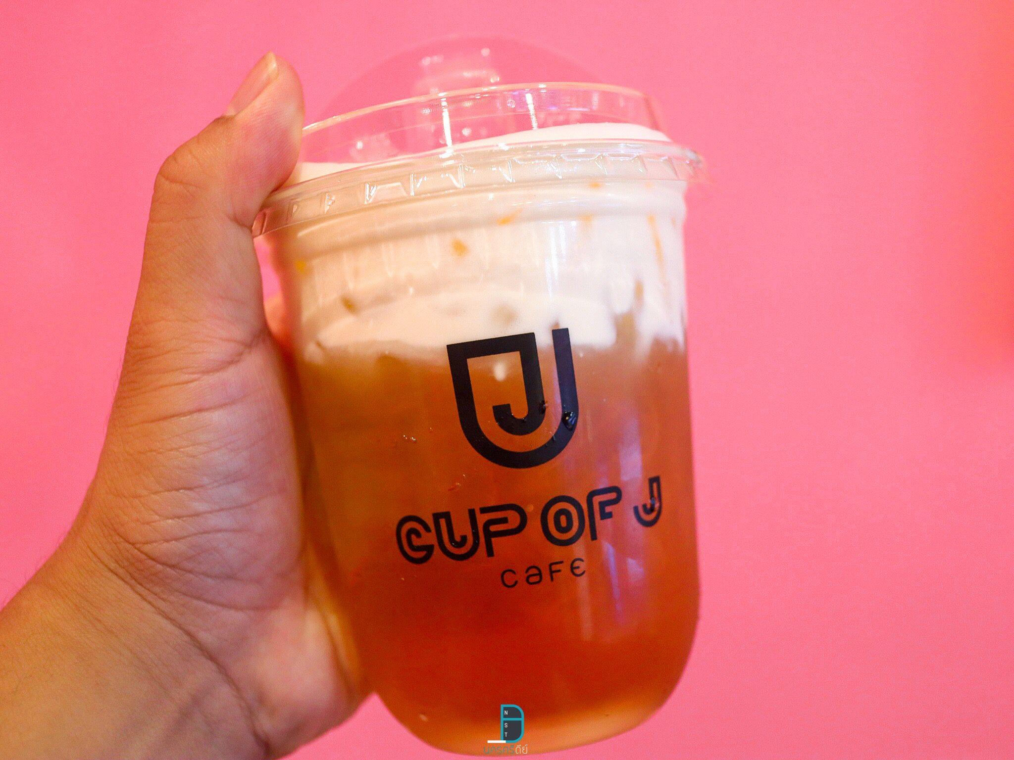 Cup of J ร้านชาไข่มุก นครศรีธรรมราช เมนูเด็ดเยอะมากกกก นครศรีดีย์