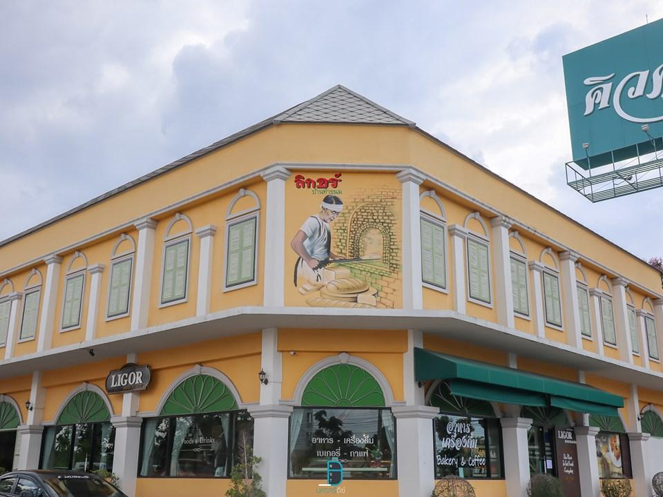 ลิกอร์ บ้านทำขนม นครศรีธรรมราช ร้านเบเกอรี่เด็ดดังแห่งเมืองคอน นครศรีดีย์