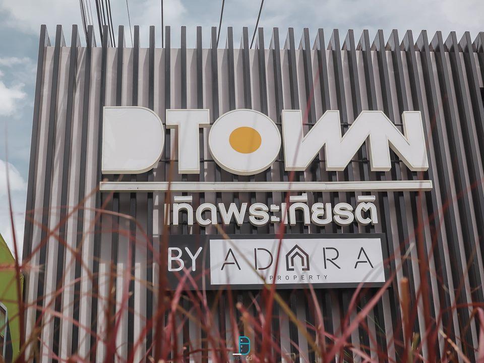 โครงการบ้าน นครศรีธรรมราช DTOWN by ADARA หมู่บ้านน่าอยู่สไตล์ Modern นครศรีดีย์