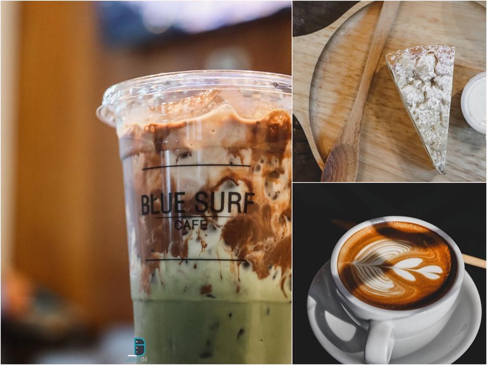 ชาเขียวชอกโก-เค้กเด็ดดดด  คาเฟ่,สิชล,นครศรีธรรมราช,ของกิน,อาหาร,เซิฟ,กาแฟ,ร้านอาหาร,ริมทะเล