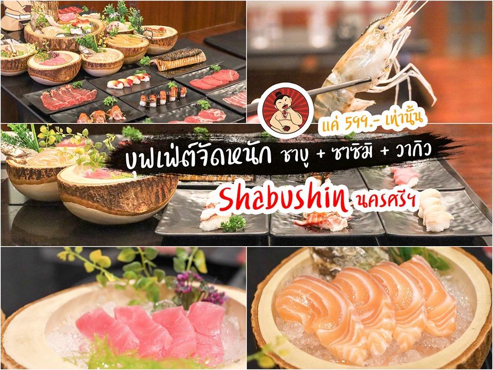 44 Check-in Nakhon Si Thammarat  สถานที่ท่องเที่ยว โรงแรม ร้านอาหาร นครศรีดีย์