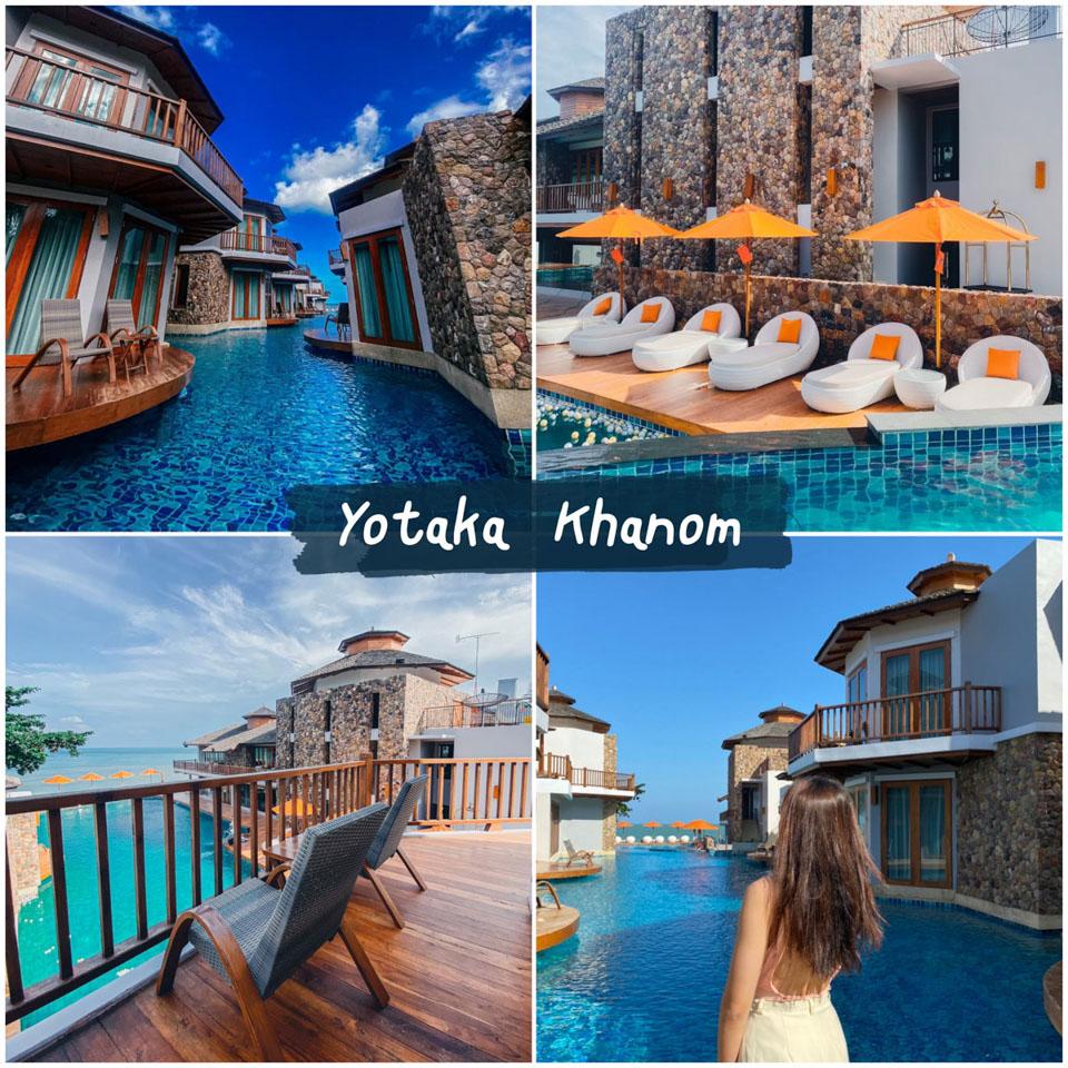 23.-Yotaka-Khanom-โยทะกา-ขนอม ที่พักขนอม-สวยๆ-สุดชิวริมทะเลขนอม-นครศรีธรรมราช-บอกเลยที่นี่จุดเด่นคือสระว่ายน้ำยาวมากกก-การ-Design-เป็นเอกลักษณ์ไม่เหมือนใคร-บอกเลยว่า-10/10-แถมมีร้านอาหาร-และริมหาดมีโซนถ่ายรูปน่ารักๆด้วยน้าา-บอกเลยต้องห้ามพลาด-และที่สำคัญภายในห้องพักคือเด็ดและใช้เฟอร์นิเจอร์อย่างดี-ห้องน้ำนี้คือปังสุดด-บอกเลยต้องห้ามพลาดด สิชล,ขนอม,ที่พัก,ของกิน,โรงแรม,ที่เที่ยว,จุดเช็คอิน,วัดเจดีย์,ตาไข่