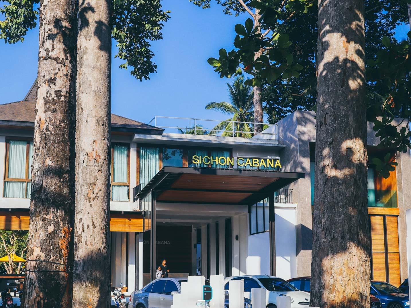 ที่พักสุดหรู สิชล Sichon Cabana ที่พักติดสระว่ายน้ำริมทะเลห้องสวยวิวหลักล้าน นครศรีธรรมราช นครศรีดีย์