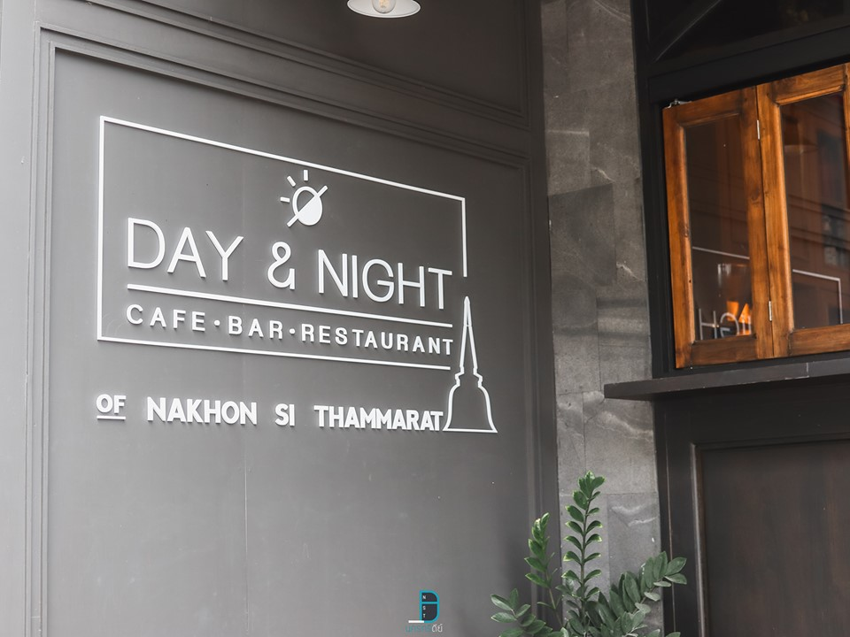 Day and Night Nakhon Si Thammarat ร้านสุดหรูครบทุกสไตล์ คาเฟ่ บาร์ ร้านอาหาร นครศรีดีย์