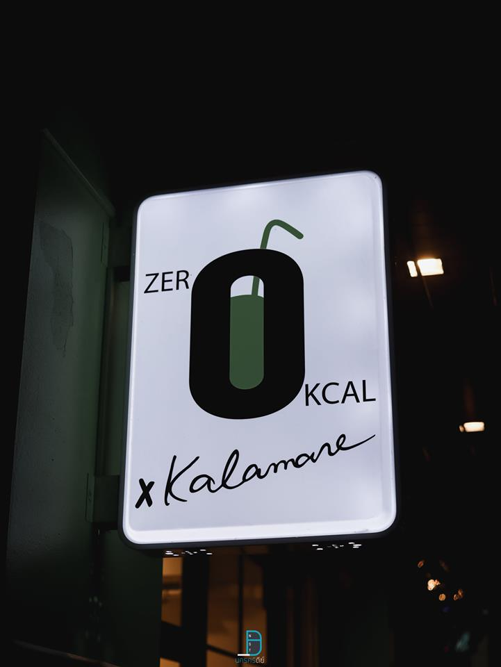 Zero KCAL x Kalamare at Nakhon Si Thammarat ร้านชาไข่มุกสายแคลน้อยห้ามพลาด นครศรีดีย์