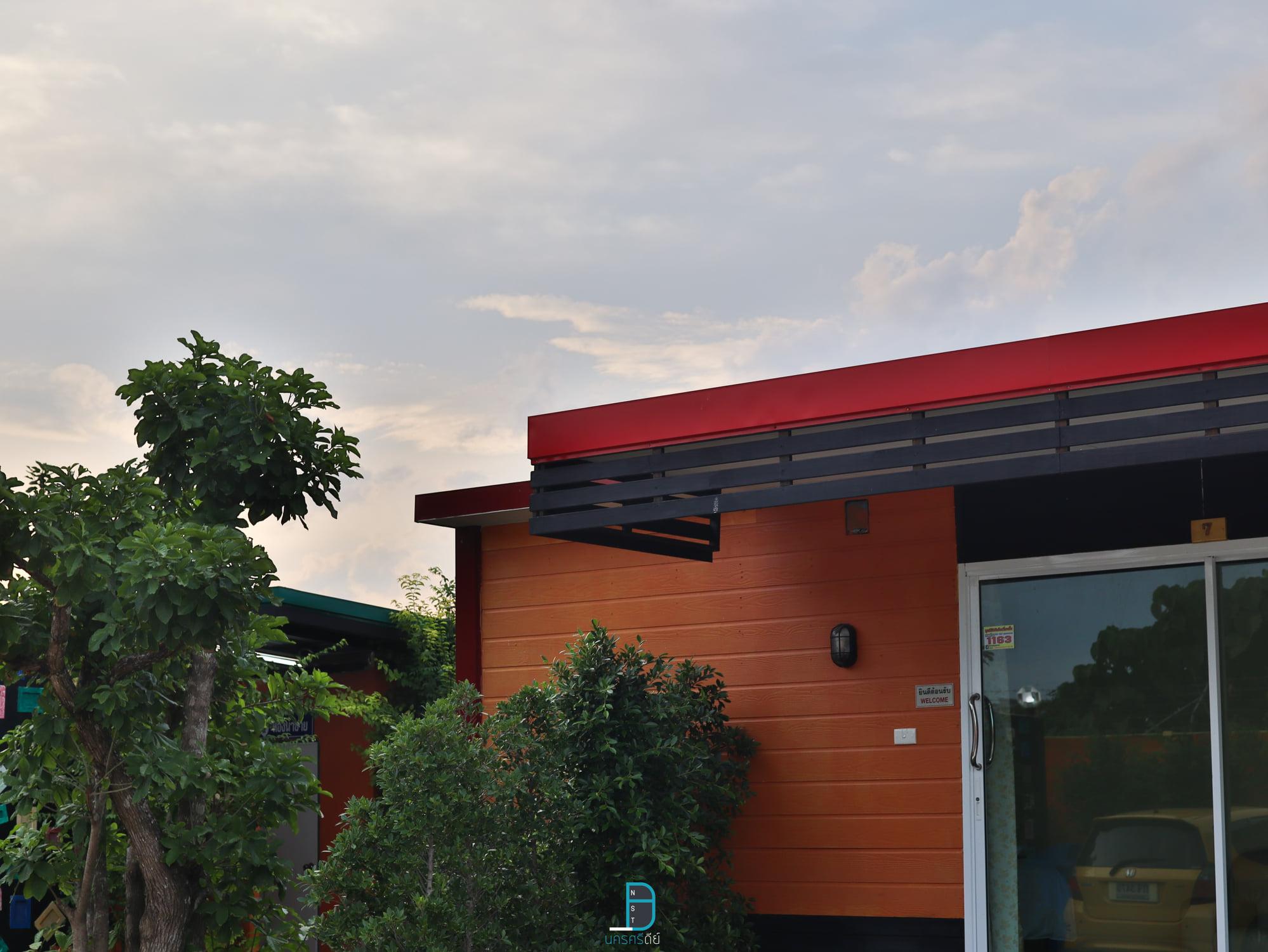 ที่พักธรรมชาติใจกลางเมือง นครศรีธรรมราช โรงแรมนวมิตรโฮมการ์เด้น นครศรีดีย์