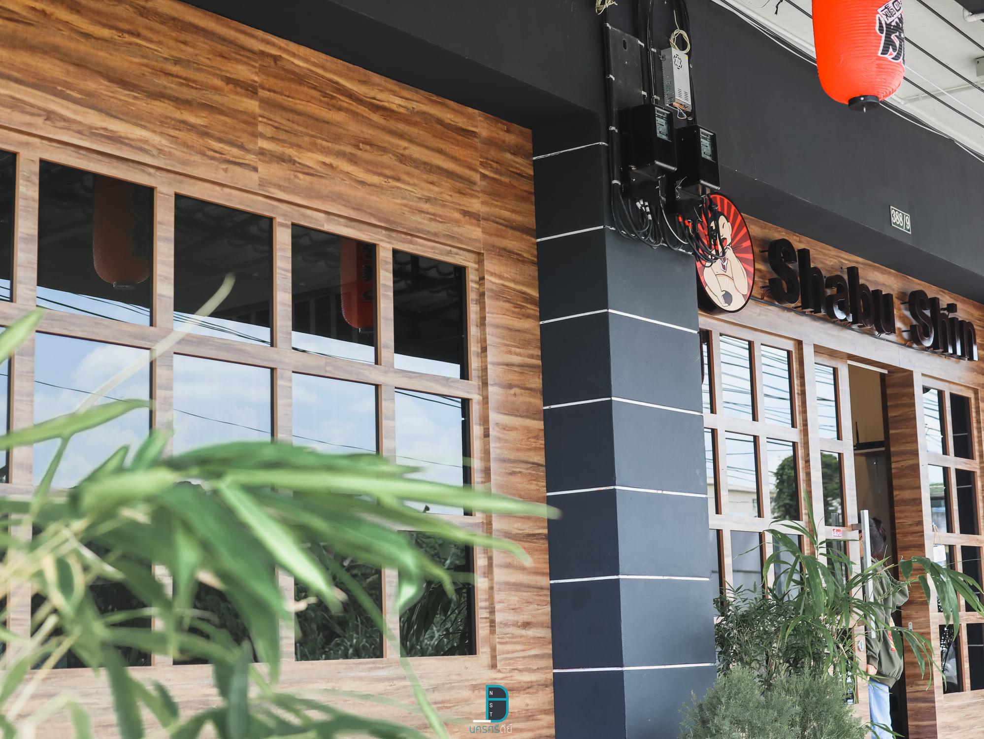 ชาบู ทุ่งสง Shabu ชาบูชิน บุฟเฟ่ต์ร้านเด็ดแห่งทุ่งสง ห้องแอร์สบาย นครศรีดีย์