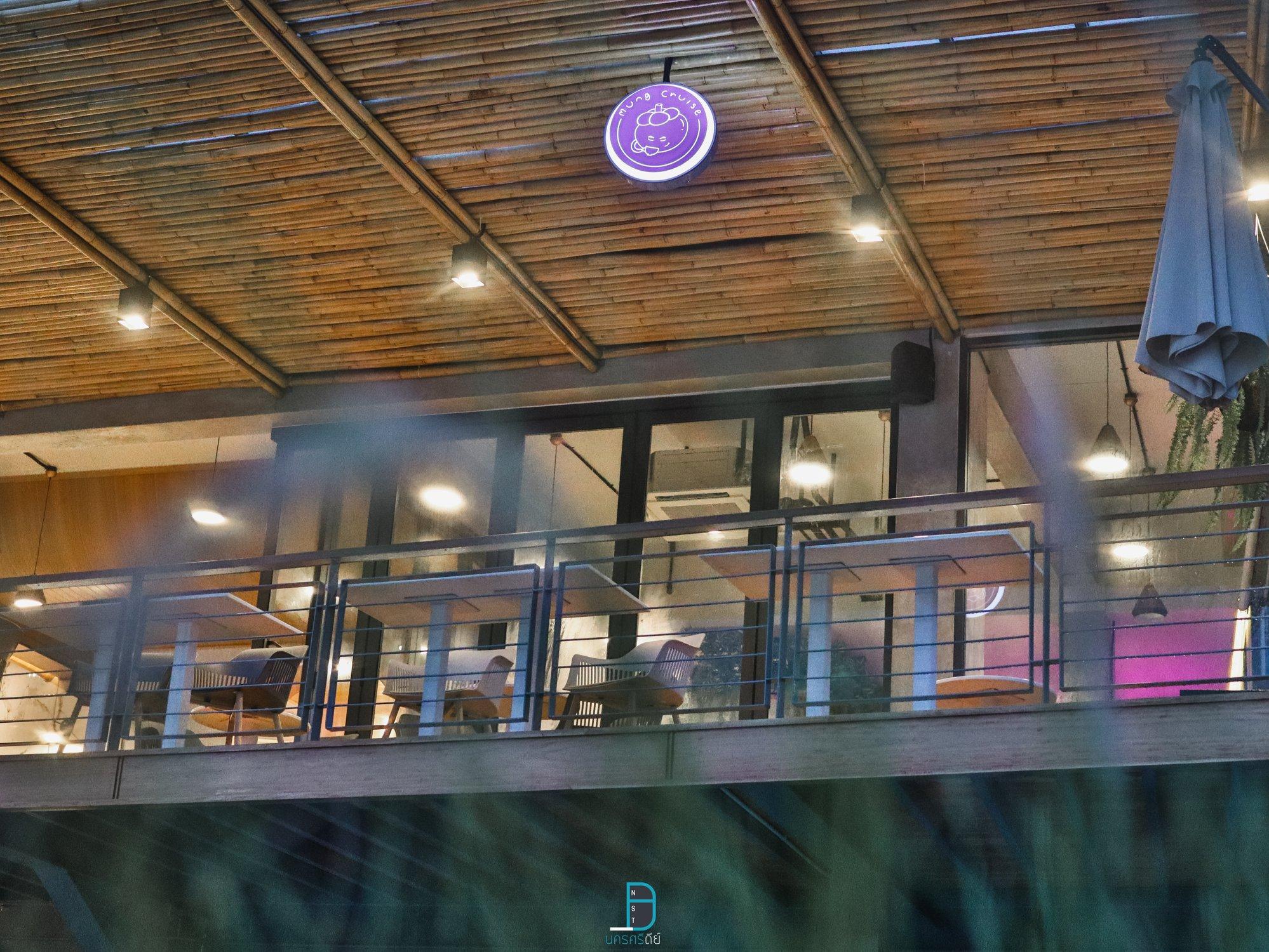 คาเฟ่กลางหุบเขา คีรีวง Mung Cruise Cafe เครื่องดื่มอาหารแบบพรีเมี่ยมบรรยากาศหลักล้าน นครศรีดีย์
