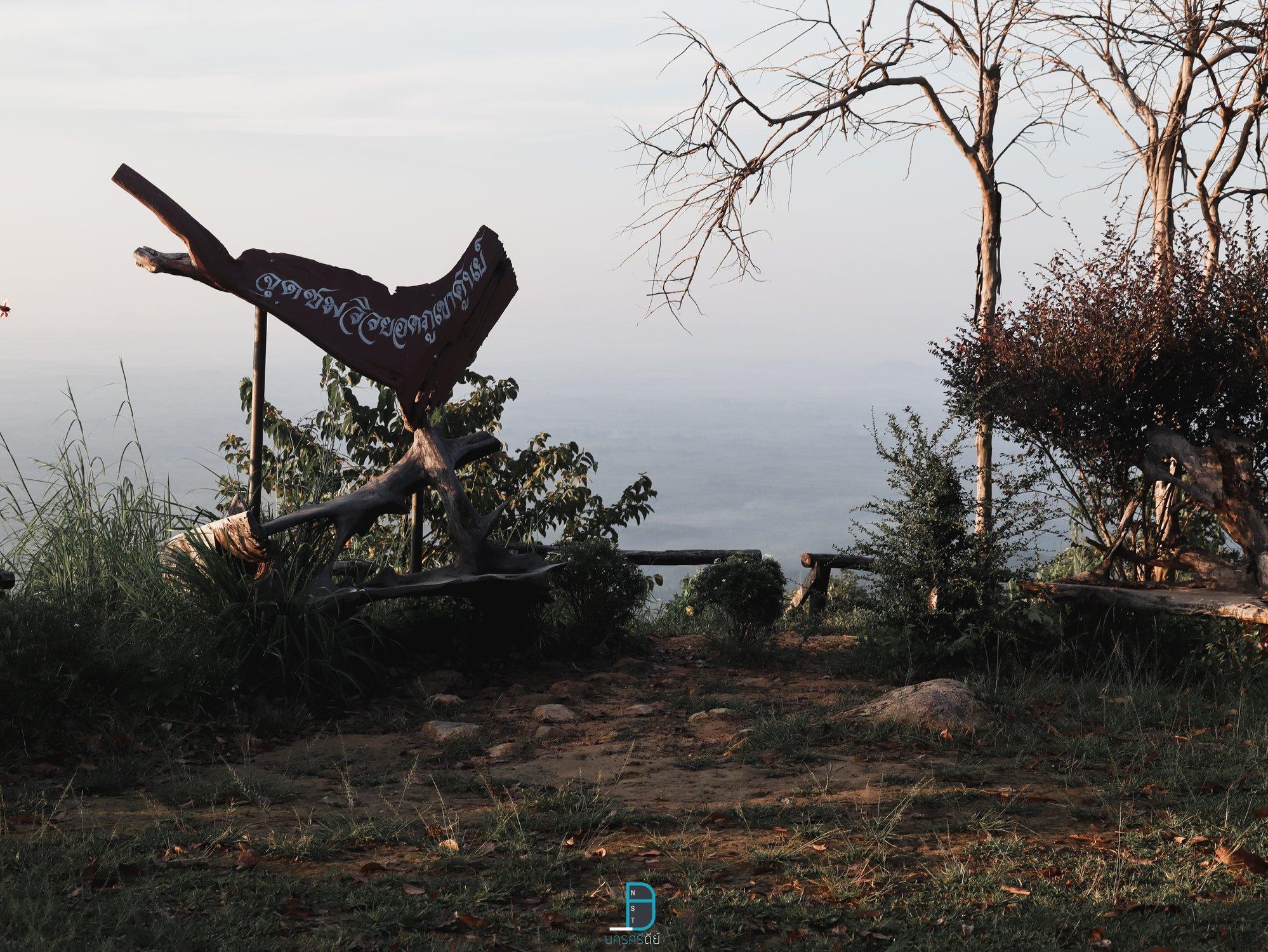 ทริป 2 วัน 1 คืน ชมวิวทะเลหมอก ป่าเขา ธรรมชาติ at ช้างกลาง ฉวาง นครศรีดีย์