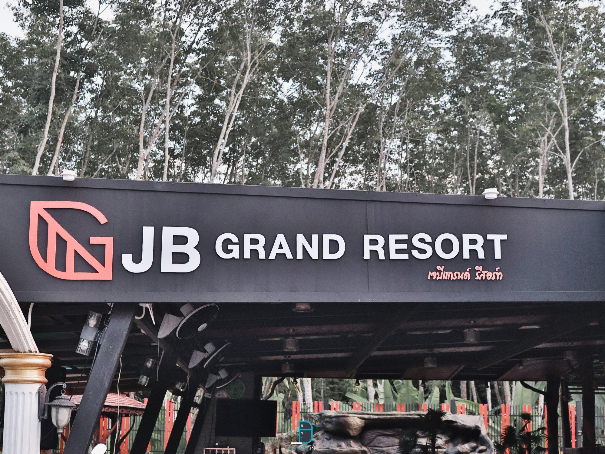 เริ่มกันเลยกับจุดแรก-เราเดินทางมายังที่พัก-ชื่อว่า-JB-Grand-Resort-เจบีแกรนด์-รีสอร์ท-โรงแรมเปิดใหม่ล่าสุดของช้างกลางมีที่พักมากมายรองรับทั้งแบบห้องพักเดี่ยว-ห้องพักเป็นหมู่คณะ-สามารถรองรับได้มากสุดถึงกว่า-20-คนกันเลยทีเดียว ที่พัก,ช้างกลาง,คาเฟ่,ของกิน,ทริปเที่ยว,ฉวาง,อร่อย,ทะเลหมอก,ธรรมชาติ,น้ำตก