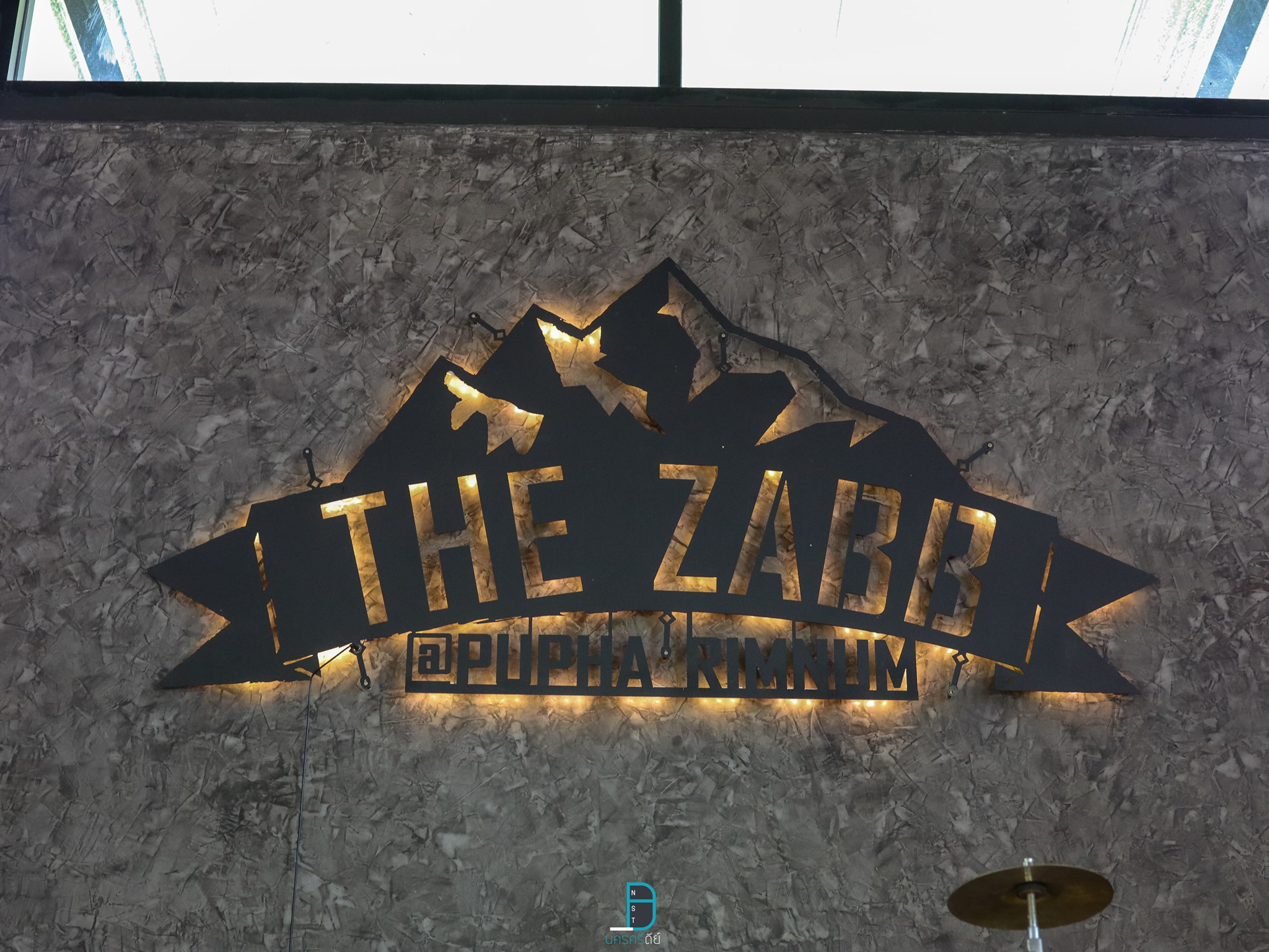 เสต็ก ทุ่งสง ร้านเด็ดทั้งนุ่มทั้งอร่อย The ZABB ครัวภูผา ริมน้ำ นครศรีธรรมราช นั่งชิววิวดี นครศรีดีย์