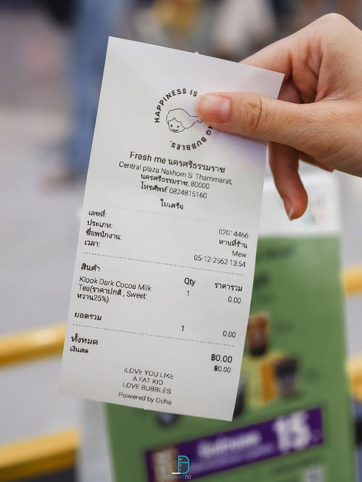 ชานมไข่มุก 1 บาทเท่านั้น 3 แก้ว ก็ 3 บาทแบบฟินๆ 10 แก้วก็ 10 บาทจัดไปปปป at Fresh me Central Plaza นครศรีธรรมราช นครศรีดีย์
