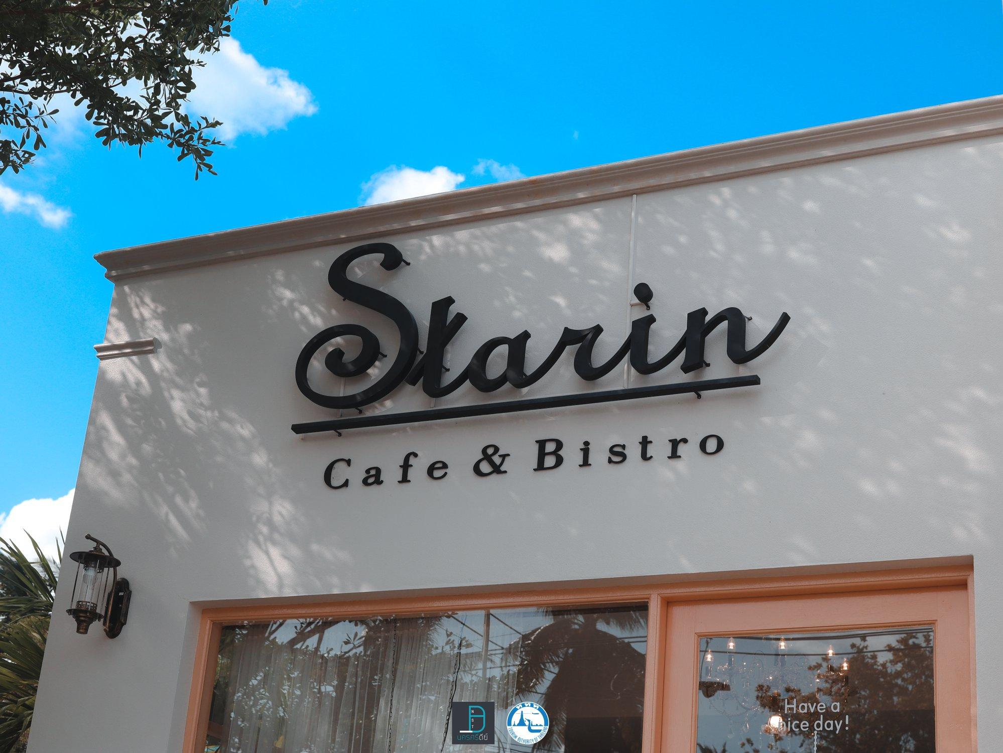 6. Starin Cafe Bistro ร้านนี้ขอบอกว่า Amazing จริงๆ เป็นร้านโทนสีขาวปนสีชมพูอ่อนๆ มีผ้าม่านสีขาวๆ ออกแบบสไตล์เจ้าหญิงในไทยนิยายอะไรแบบนั้น แอดชอบบบบบ ถ่ายรูปสวยด้วยนะเออคาเฟ่,สตูล,เด็ด,จุดเช็คอิน,อร่อย,ร้านอาหาร,จุดถ่ายรูป,สถานที่ท่องเที่ยว