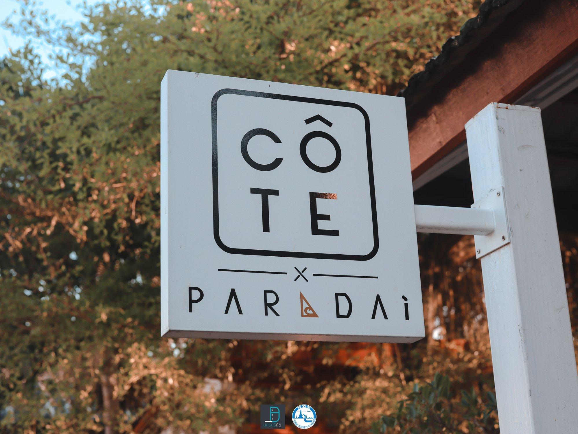โกโก้ นครศรีธรรมราช เมืองแห่งช็อกโกแลต เครื่องถม เส้นทางการท่องเที่ยวแนวใหม่ที่ต้องห้ามพลาด นครศรีดีย์