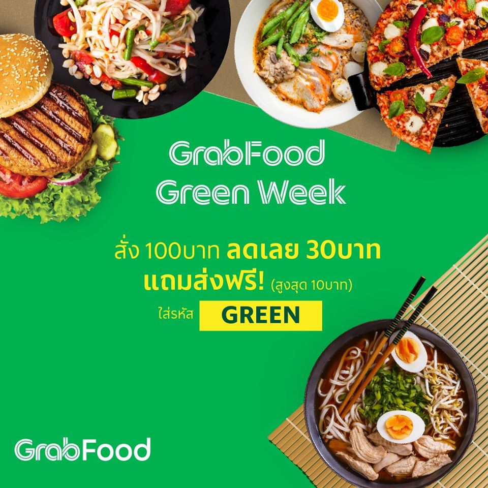 grabfood,นครศรีธรรมราช,ของกิน,อร่อย,ร้านอาหาร,เดลิเวอรี่
