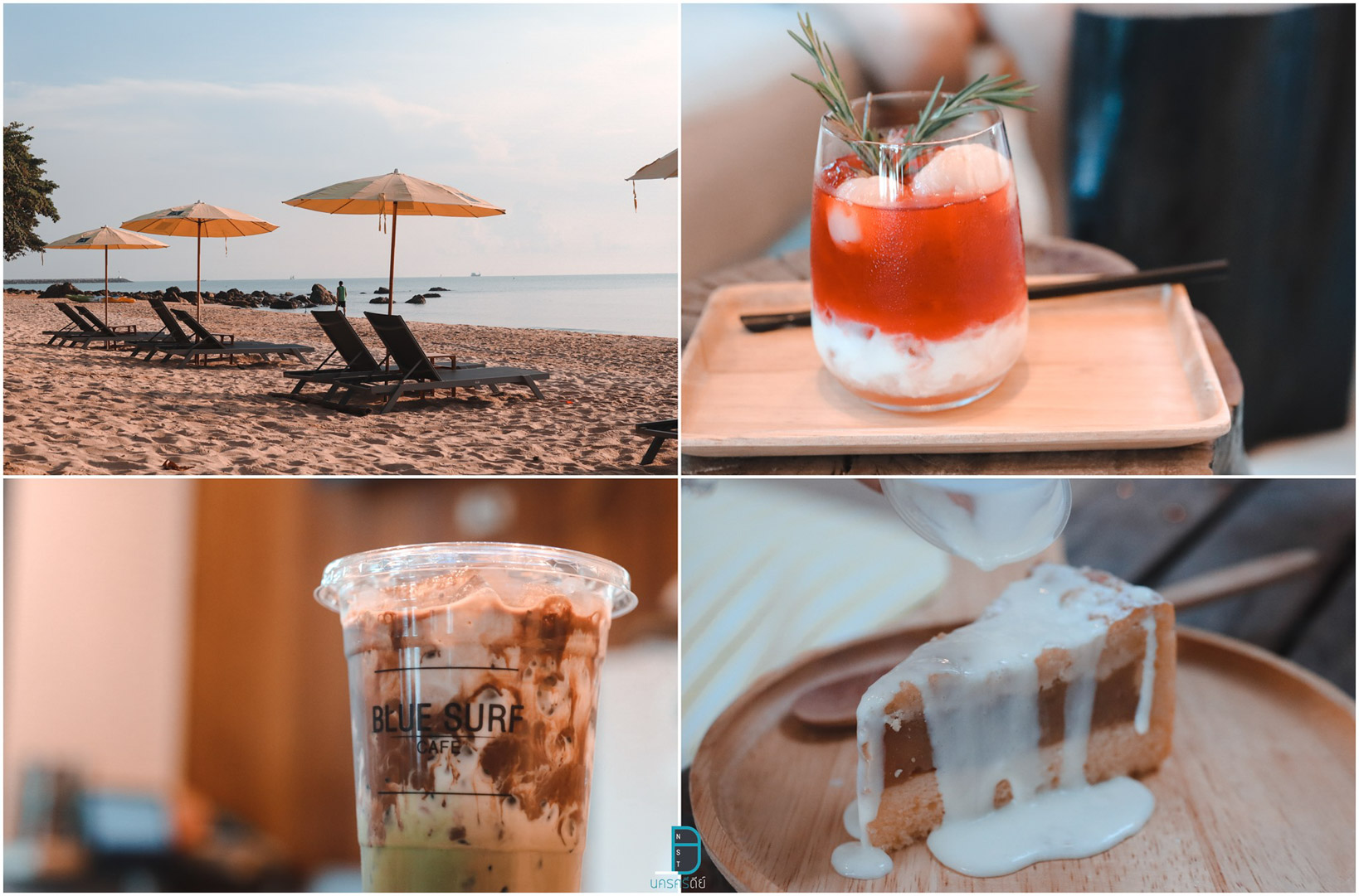 คาเฟ่,Cafe,นครศรีธรรมราช,2020,2563,ของกิน,จุดเช็คอิน,จุดถ่ายรูป