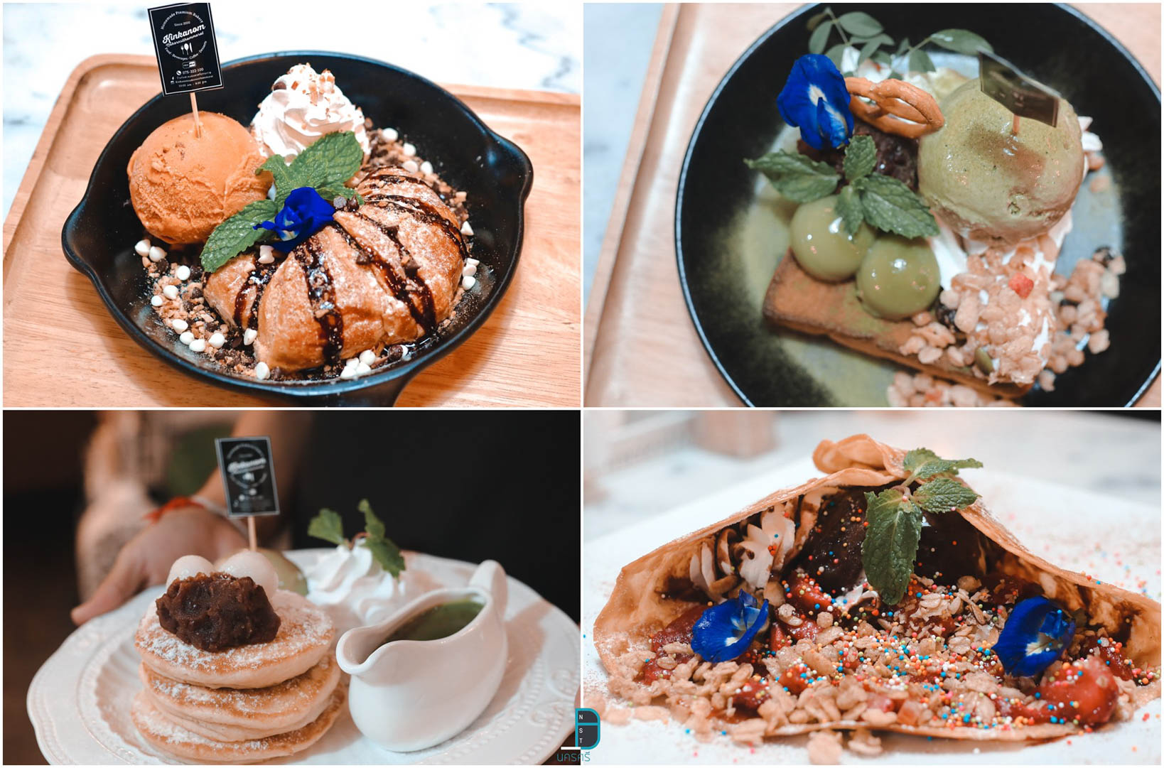 5.-กินขะหนม-นครศรีธรรมราช คลิกที่นี่ คาเฟ่,Cafe,นครศรีธรรมราช,2020,2563,ของกิน,จุดเช็คอิน,จุดถ่ายรูป