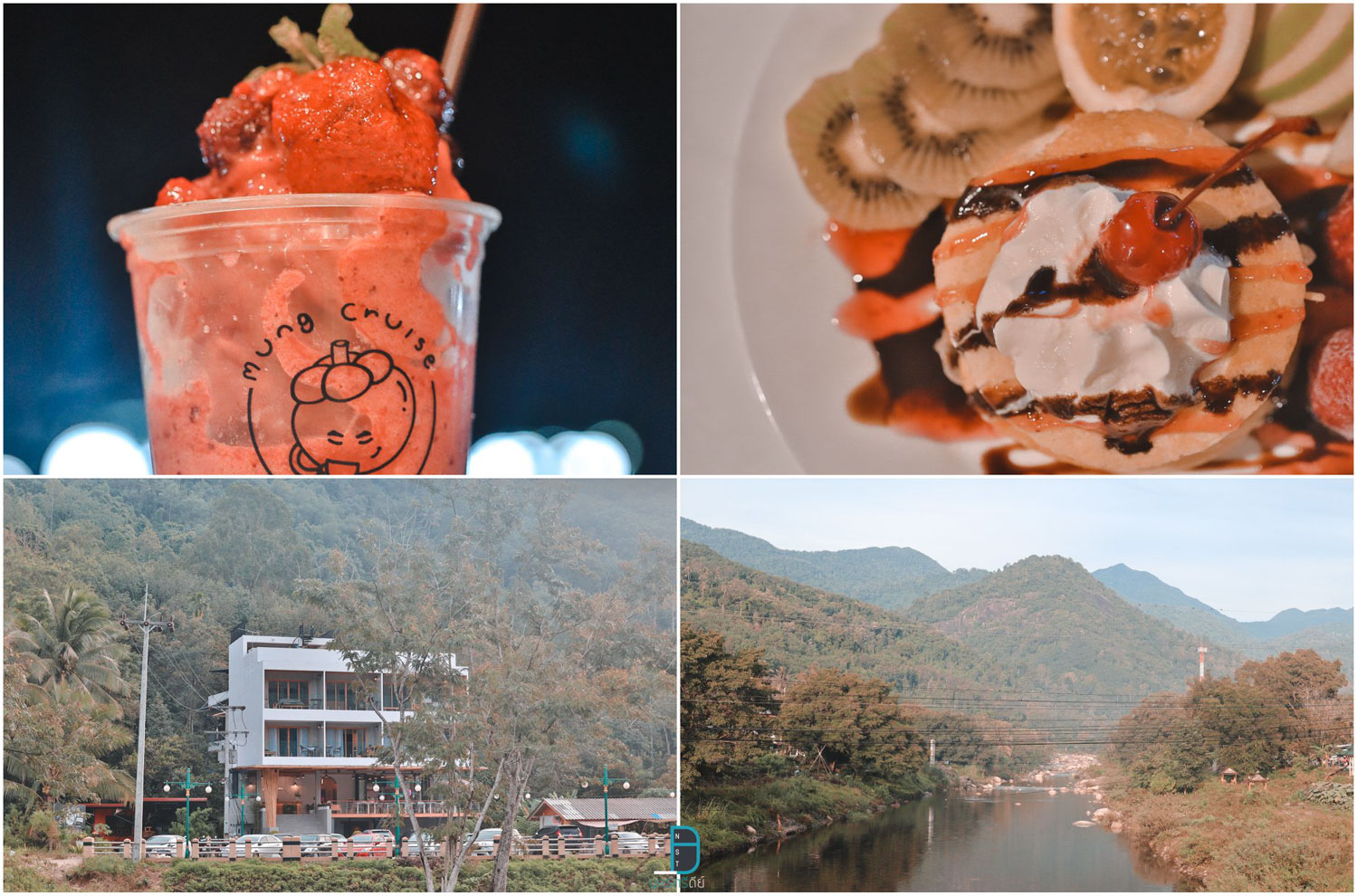 6.-Mung-Cruise-Cafe-คีรีวง คลิกที่นี่ คาเฟ่,Cafe,นครศรีธรรมราช,2020,2563,ของกิน,จุดเช็คอิน,จุดถ่ายรูป