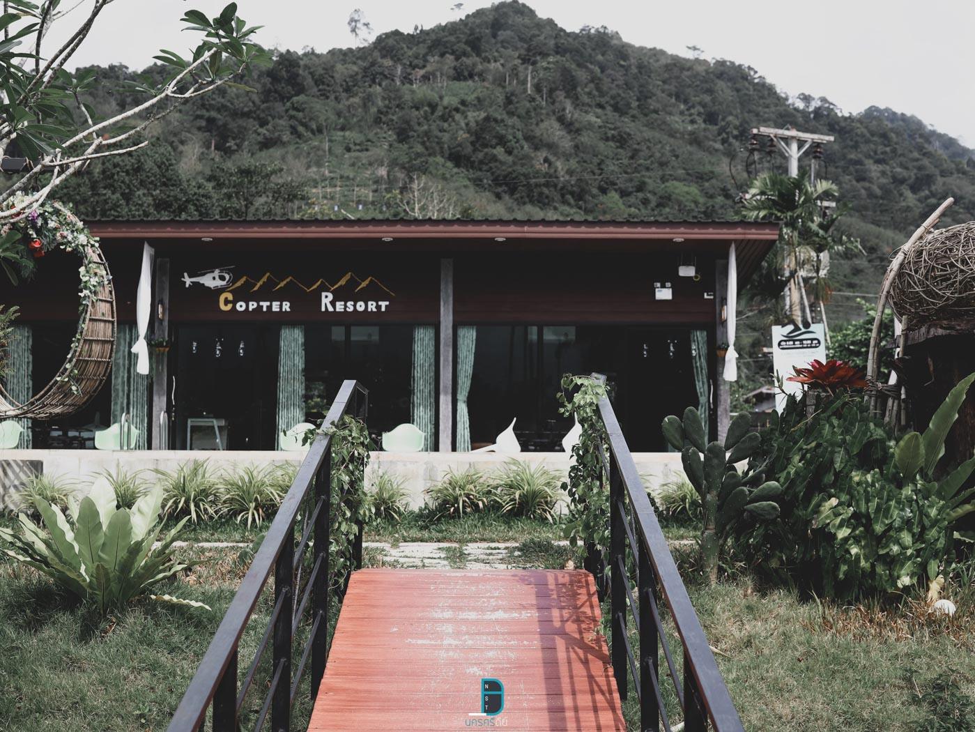 5.-Copter-Chill-Resort-by-Lyn-Cafe คลิกที่นี่ ที่พัก,นครศรีธรรมราช,เที่ยว,เมืองคอน,วิวหลักล้าน,สวย