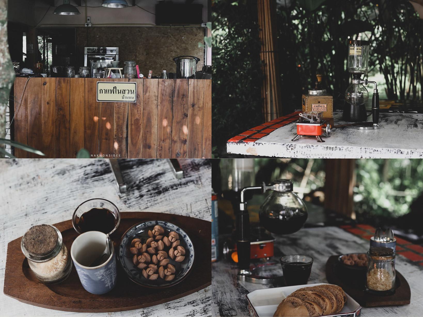 บรรยากาศลับๆ เงียบสงบๆ สบายๆ มีขนมหายาก และกาแฟคุณภาพ คอยให้บริการ แอดมินทดสอบชิม กาแฟ แบบ ไซม่อน อร่อยดีครับผมพัทลุง,tat,ททท,การท่องเที่ยว,นครศรี,จุดเช็คอิน,กงหรา,พื้นบ้าน