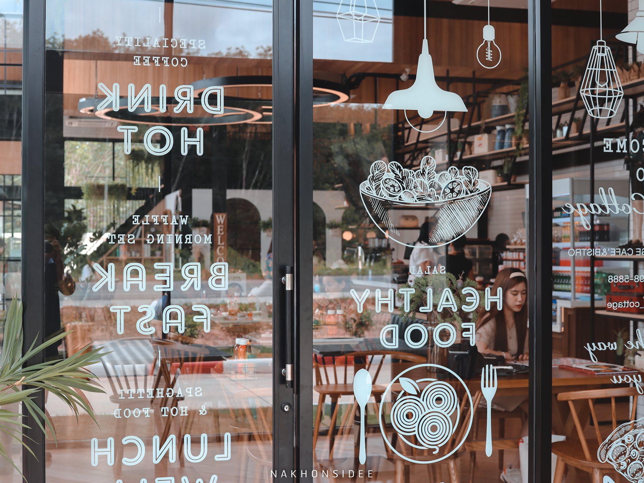 คาเฟ่,ทุ่งใหญ่,ร้านกาแฟ,อร่อย,cuppa,cottage