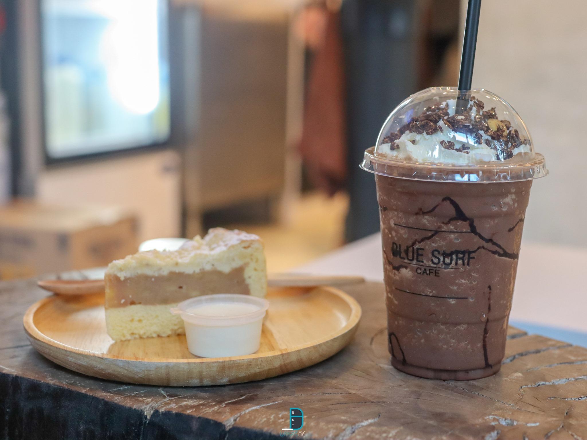 ช็อกโกแลตปั่นสุดเข้ม Blue Surf Cafeชาเขียว,มัจฉะ,โกโก้,อร่อยเด็ด,ช็อกโกแลต