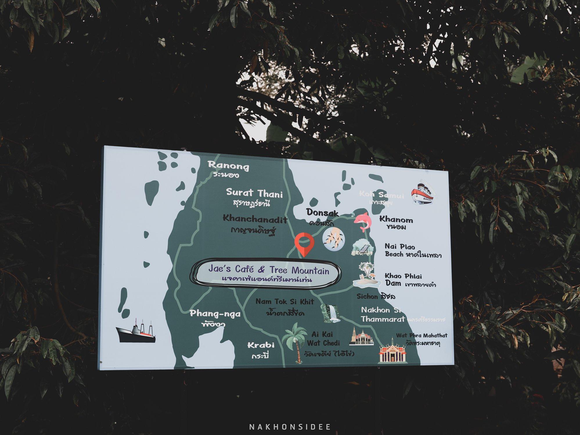 มีป้ายบอกทาง และสถานที่ท่องเที่ยวใกล้เคียงกันด้วยน้าา สิชล,นครศรีธรรมราช,ใกล้วัดเจดีย์,ตาไข่,เมืองคอน,แจคาเฟ่,วิวหลักล้าน,กลางป่า,กลางหุบเขา
