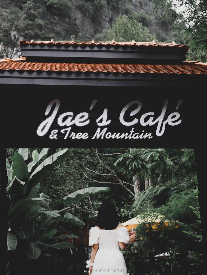 Start เริ่มรีวิวกันเลย Jae's Cafe & Tree Mountain ทางเข้าจัดว่าเด็ด ด้วยลักษณะร้านที่อยู่ติดภูเขา แค่ทางเข้าก็ตื่นเต้นแล้วว สิชล,นครศรีธรรมราช,ใกล้วัดเจดีย์,ตาไข่,เมืองคอน,แจคาเฟ่,วิวหลักล้าน,กลางป่า,กลางหุบเขา