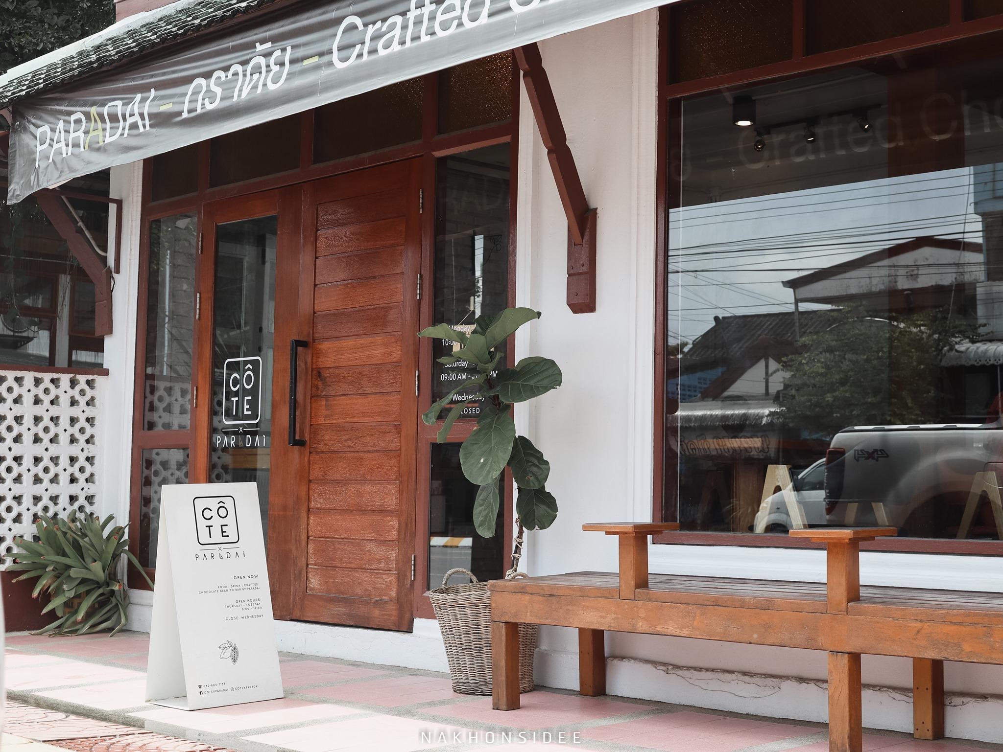 หน้าร้านสวยๆ-สไตล์มินิมอล-มีที่นั่งถ่ายรูปหน้าร้านแบบชิคๆ โกโก้,ช็อกโกแลต,ภาราดัย