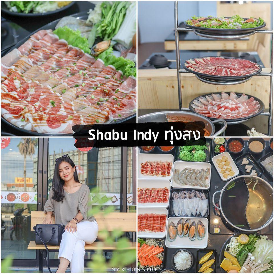 10. ShabuIndy ทุ่งสง บอกเลยเด็ดๆพรีเมี่ยม สาขานี้มีเนื้อด้วยน้าาา 10/10 ไปเลย คลิกที่นี่ ชาบู,ปิ้งย่าง,อาหารเกาหลี,นครศรีธรรมราช,อร่อย,เด็ด,ของกิน,ร้านอร่อย