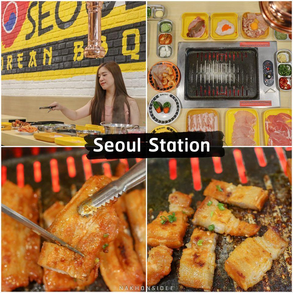 5. Seoul Station ปิ้งย่างเกาหลีฟินๆ บนห้างสหไทยพลาซ่า บอกเลยมีอาหารเกาหลีรวมในบุฟเฟ่ต์ด้วยครับ คลิกที่นี่ ชาบู,ปิ้งย่าง,อาหารเกาหลี,นครศรีธรรมราช,อร่อย,เด็ด,ของกิน,ร้านอร่อย
