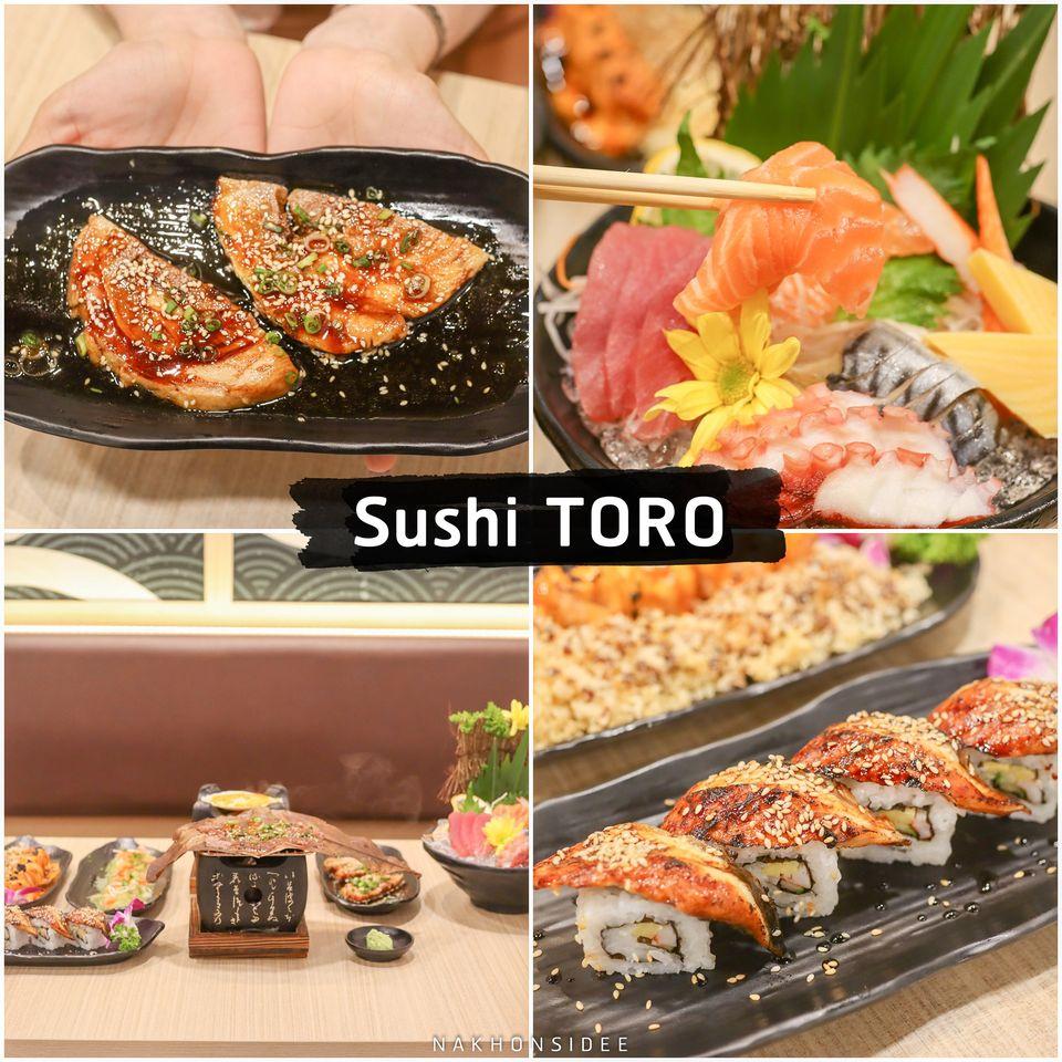 7. Sushi Toro ร้านอาหารญี่ปุ่นบนห้างสหไทยพลาซ่า มีทั้งแบบบุฟเฟ่ต์และอะลาคาร์ทฟินๆ คลิกที่นี่ ชาบู,ปิ้งย่าง,อาหารเกาหลี,นครศรีธรรมราช,อร่อย,เด็ด,ของกิน,ร้านอร่อย