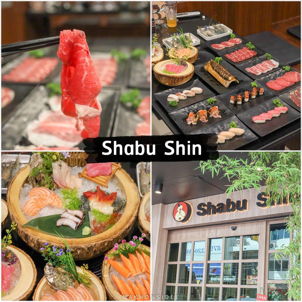 8. Shabu Shin ร้านชาบูเด็ด แอดไปกินตั้งแต่วันแรกเปิดร้าน ตอนนี้คนเต็มต้องรอคิวล้นทุกวันครับ การันตีความอร่อย คลิกที่นี่ ชาบู,ปิ้งย่าง,อาหารเกาหลี,นครศรีธรรมราช,อร่อย,เด็ด,ของกิน,ร้านอร่อย
