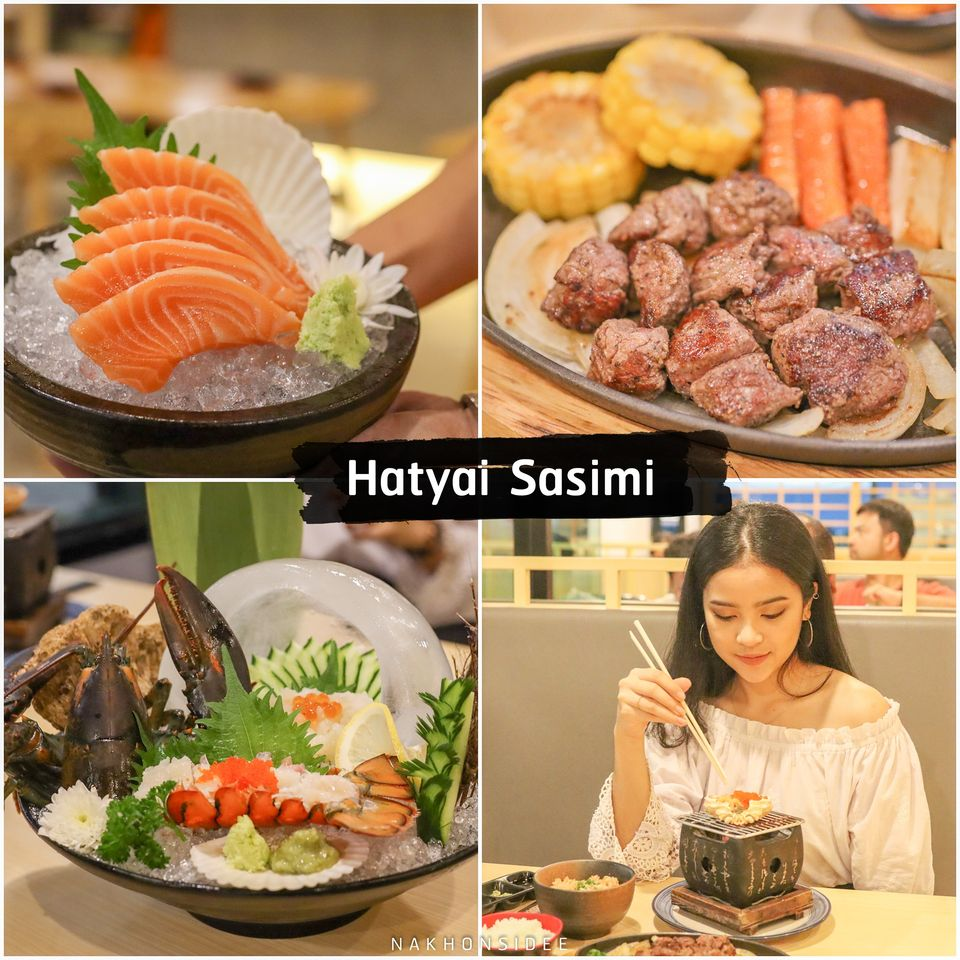 9. Hatyai Sasimi ร้านอาหารญี่ปุ่นนั่งสบายๆ หัวปลาแซลม่อนต้มซีอิ้วอร่อยย คลิกที่นี่ ชาบู,ปิ้งย่าง,อาหารเกาหลี,นครศรีธรรมราช,อร่อย,เด็ด,ของกิน,ร้านอร่อย