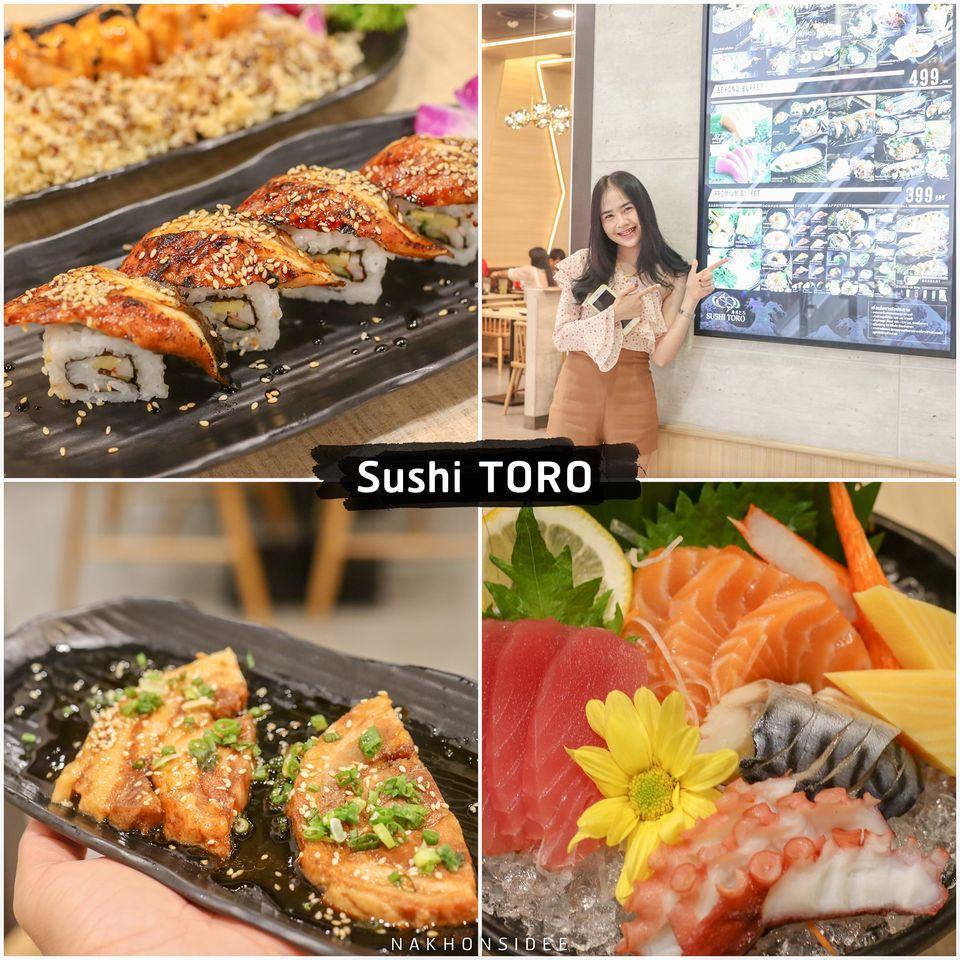 Sushi-Toro-นครศรี-ร้านอาหารญี่ปุ่นเปิดใหม่-ชั้น-2-สหไทยพลาซ่า-นครศรีธรรมราช-มีทั้งแบบบุฟเฟ่ต์จุกๆ-และ-อะลาคาร์ท-อร่อยเด็ด-10/10-คลิกที่นี่  ร้านเปิดใหม่,นครศรีธรรมราช,ชาบู,ปิ้งย่าง,คาเฟ่,ร้านอาหาร,จุดเช็คอิน,วิวหลักล้าน