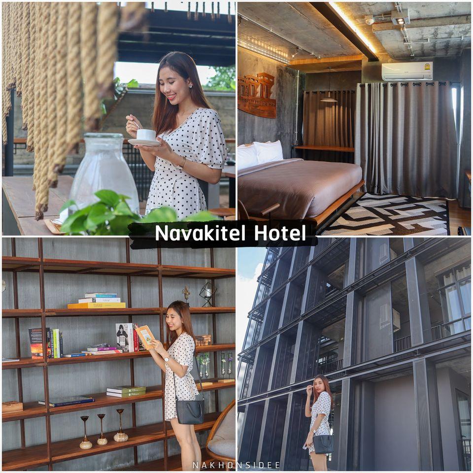 Navakitel-Design-Hotel-โรงแรมเปิดใหม่สายมินิมอล-สวยๆเด็ดๆ-ใจกลางเมืองนครศรีธรรมราช-หัวอิฐ-คลิกที่นี่  ร้านเปิดใหม่,นครศรีธรรมราช,ชาบู,ปิ้งย่าง,คาเฟ่,ร้านอาหาร,จุดเช็คอิน,วิวหลักล้าน