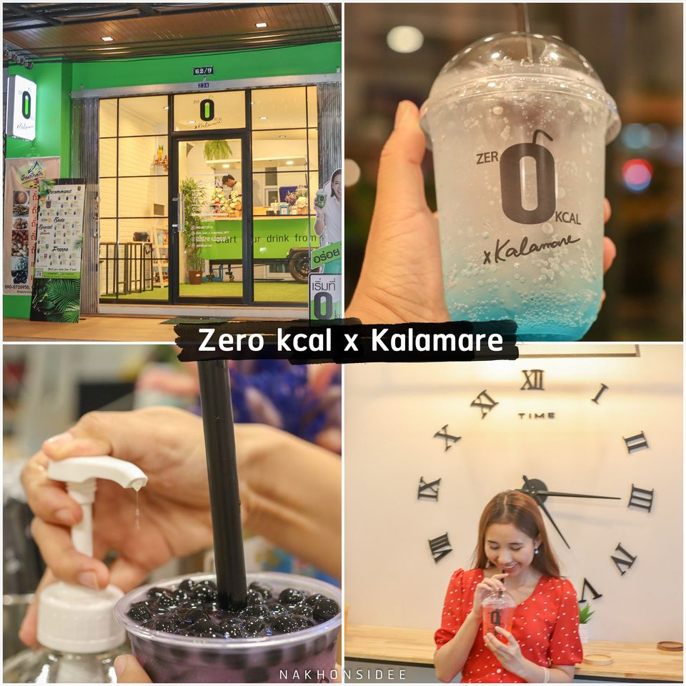 Zero-kcal-X-Kalamare-บอกเลยว่าเด็ด-ร้านสายสุขภาพต้องห้ามพลาด-แคลน้อย-อร่อยด้วยน้าา-คลิกที่นี่  ร้านเปิดใหม่,นครศรีธรรมราช,ชาบู,ปิ้งย่าง,คาเฟ่,ร้านอาหาร,จุดเช็คอิน,วิวหลักล้าน