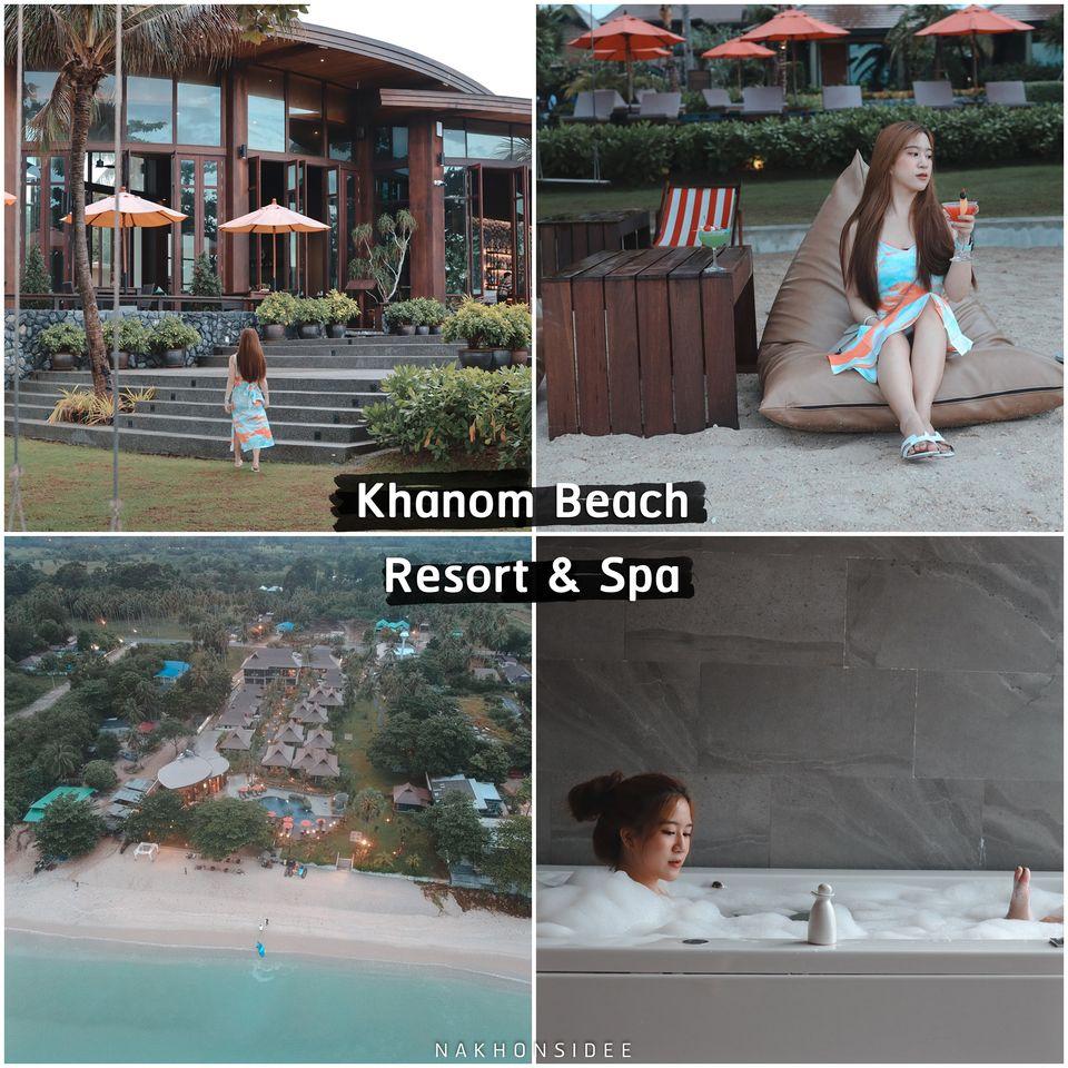 Khanom-Beach-Resort-and-Spa-เพิ่มใหม่โซนนั่งชิวริมทะเล-บรรยากาศดีมากก  คลิกที่นี่ ร้านเปิดใหม่,นครศรีธรรมราช,ชาบู,ปิ้งย่าง,คาเฟ่,ร้านอาหาร,จุดเช็คอิน,วิวหลักล้าน