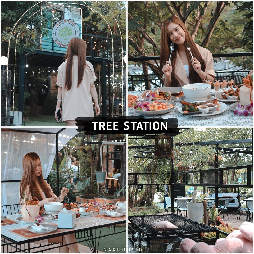 --Tree-Station-ร้านเปิดใหม่สดๆร้อนๆ-ร้านกว้างทำดีมากกก-กลางป่า-ใจกลางเมือง-อ้อมค่าย-นครศรี-คลิกที่นี่  ร้านเปิดใหม่,นครศรีธรรมราช,ชาบู,ปิ้งย่าง,คาเฟ่,ร้านอาหาร,จุดเช็คอิน,วิวหลักล้าน