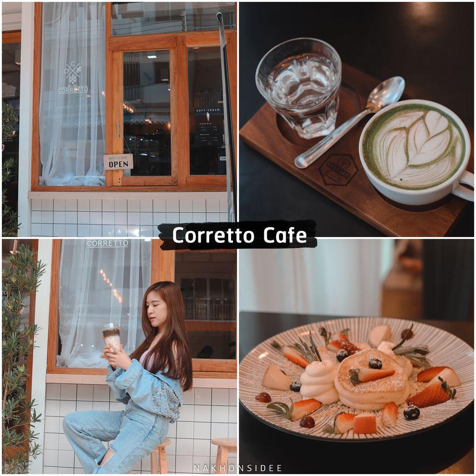 --Corretto-Cafe-ร้านรีโนเวทใหม่แต่เครื่องดื่ม-เบเกอรี่-อร่อย-10/10-เหมือนเดิม-เพิ่มโซนหน้าร้านถ่ายรูปสวยย-คลิกที่นี่   ร้านเปิดใหม่,นครศรีธรรมราช,ชาบู,ปิ้งย่าง,คาเฟ่,ร้านอาหาร,จุดเช็คอิน,วิวหลักล้าน