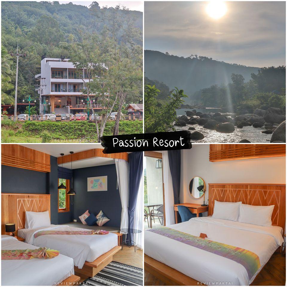 2.-Passion-Resort  คลิกที่นี่ ที่พัก,นครศรีธรรมราช,สวยใหม่,เด็ด,ริมทะเล,ภูเขา,วิวหลักล้าน