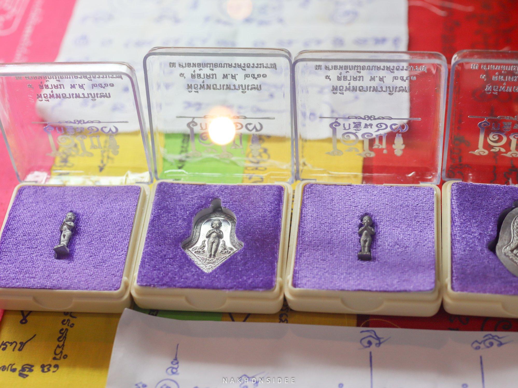บ้านขุนพันธ์,สายมู,สายบุญ,นครศรีธรรมราช,ขุนพันธรักษ์ราชเดช